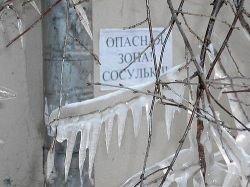 В Новосибирске глыба льда, упавшая с крыши дома, убила женщину
