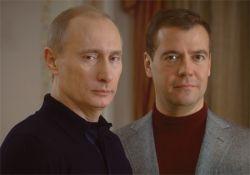 Капитал президента: кто будет руководить государством после 2 марта 2008 года