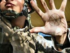 Альтернативная война в Ираке (фото)