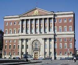 Грядут чистки в Правительстве Москвы: генеральных директоров и главбухов будут сажать за бюджетные деньги