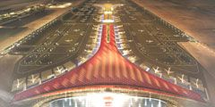 В Пекине открывается крупнейший в мире терминал аэропорта