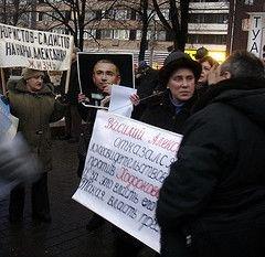 Василию Алексаняну не дают принимать душ в больнице