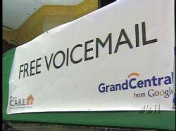Google подарит бездомным Сан-Франциско по телефонному номеру