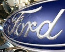 Ford отзывает более 4,5 млн автомобилей