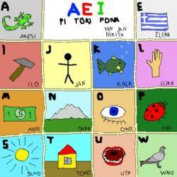 Что такое Эсперанто и с чем его едят?