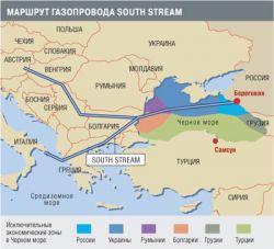 """Украина может перекрыть России \""""Южный поток\"""""""