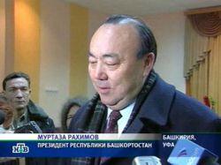 """Муртаза Рахимов выиграл у программы \""""Максимум\"""" в башкирском суде"""