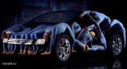 Компания Ford делает автомобили из людей (фото)