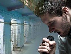 """В перуанской тюрьме прошла \""""Фабрика звезд\"""" среди заключенных"""