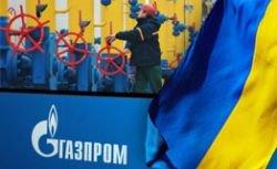 Газпром: deadline никто не отменял. Газ Украине отключат 3 марта