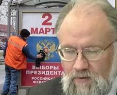 ЦИК признал неравенство кандидатов