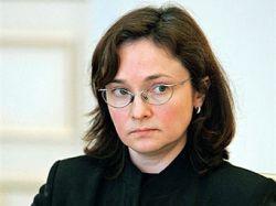 Эльвира Набиуллина опровергает слух о своей отставке с поста главы МЭРТ