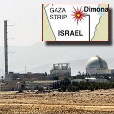 Израиль предотвратил теракт в ядерном центре в Димоне