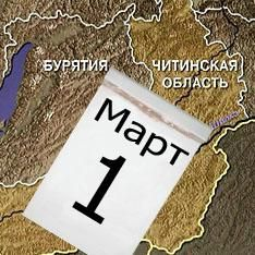 На карте России появился новый субъект Федерации