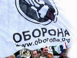 """Сайт оппозиционного движения \""""Оборона\"""" заблокировали перед выборами - посетителей отправляют в ЦРУ"""