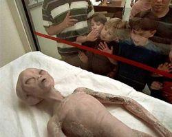 В Харькове появится музей НЛО