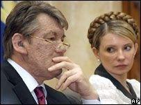 Юлия Тимошенко предлагает убрать пост президента Украины
