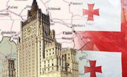 Грузинским послом в России стал педиатр
