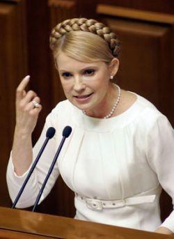 Юлия Тимошенко: Украине не грозит отключение газа