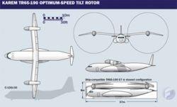 Компания Lockheed Martin подключилась к созданию нового конвертоплана