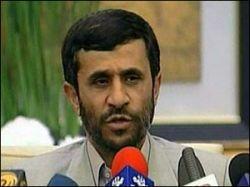 Исторический визит Махмуд Ахмадинежада в Ирак