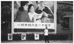 """Китай не откажется от политики \""""одна семья - один ребенок\"""""""
