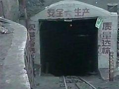 На севере Китая в результате аварии на угольной шахте погибли девять человек