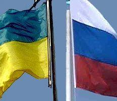 "\""Газпром\"" намерен 3 марта сократить поставки газа Украине на 25%"