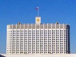 Правительство РФ уйдет в отставку в день инаугурации нового президента