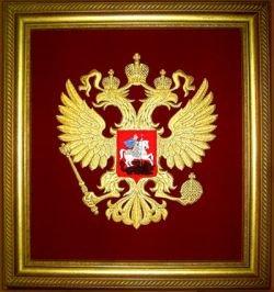 Россияне считают самыми влиятельными в стране президента, правительство и ФСБ