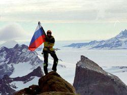 На карте Антарктиды российские альпинисты сделали новые пометки