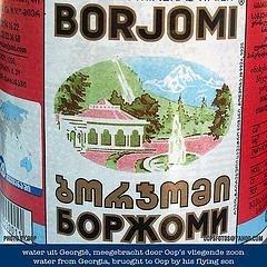 Borjomi возвращается в Россию