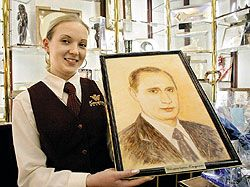 Куда вы денете портрет Владимира Путина?