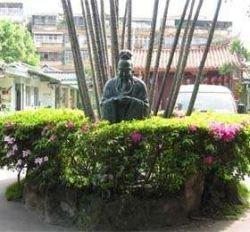 На родине Конфуция построят культурный город