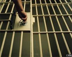 В Украине хотят открыть вуз для обучения тюремных служащих