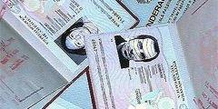 Студентам будет проще получить визу в США
