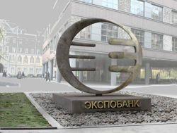 Британский Barclays купил  московский Экспобанк