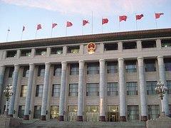 Евросоюз подал жалобу в ВТО на Китай