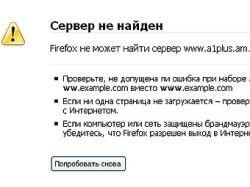 В Армении приостановили работу оппозиционные интернет-издания