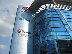 В апреле появится крупнейшее в мире информационное агентство Thomson-Reuters
