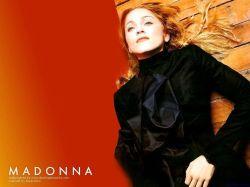 Мадонна купила в Лондоне знаменитый паб восемнадцатого века