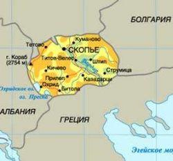 НАТО дала Македонии месяц на уговоры Греции или переименование