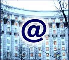 Электронное правительство: Россия катится на дно