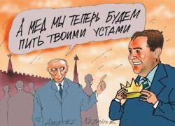Эра Путведева: тандем президента и премьера ждут серьезные испытания