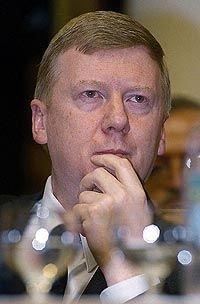 В чем же смысл «реформы» в электроэнергетике, проведенной Анатолием Чубайсом?