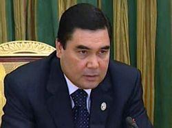 "Президент Туркмении уволил генпрокурора \""за недостатки в работе\"""