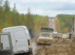 Самые безопасные в России дороги - в Москве и Тюмени