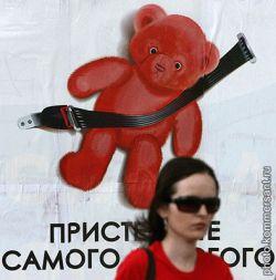 Россияне пока не понимают, что такое социальная реклама и зачем она нужна