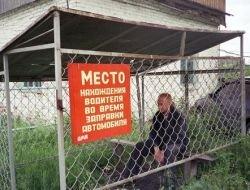 Русская реклама - бессмысленная и беспощадная (фото)