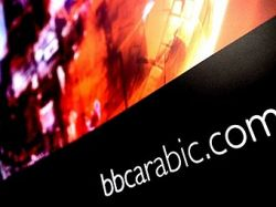 BBC запускает телеканал на арабском языке